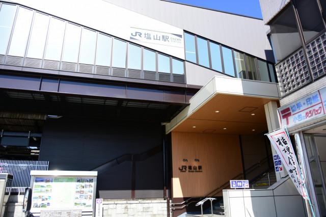 JR塩山駅写真